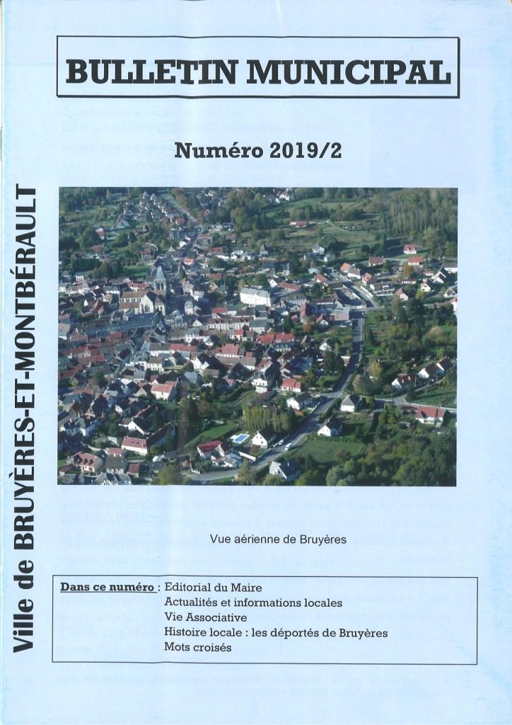 191215_bulletin_2019-4.jpg