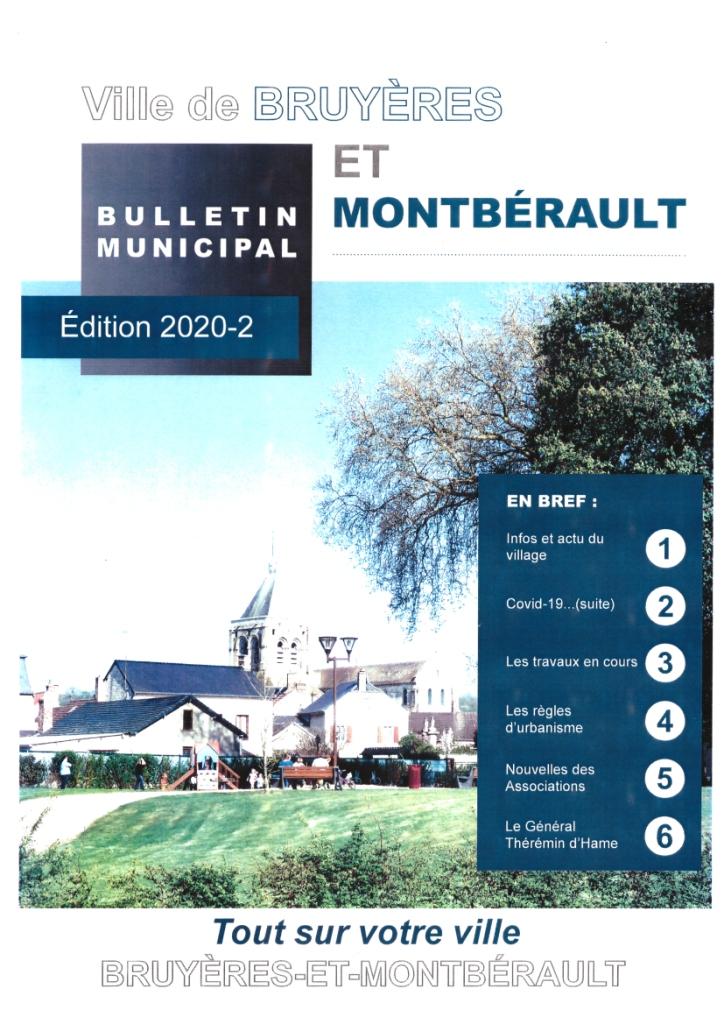 bulletin_200901_2020-2_P10.jpg