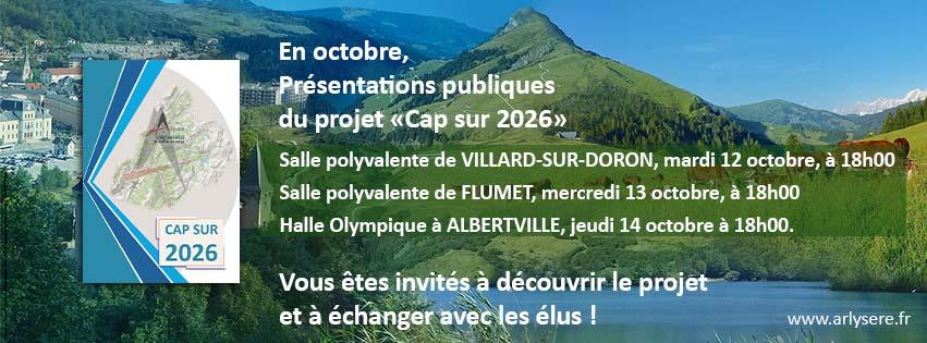Visuel_Présentation Publique Cap 2026 bis.jpg