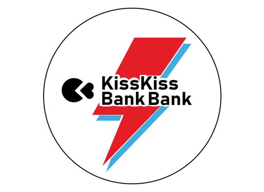 logo - KissKiss BankBank.png