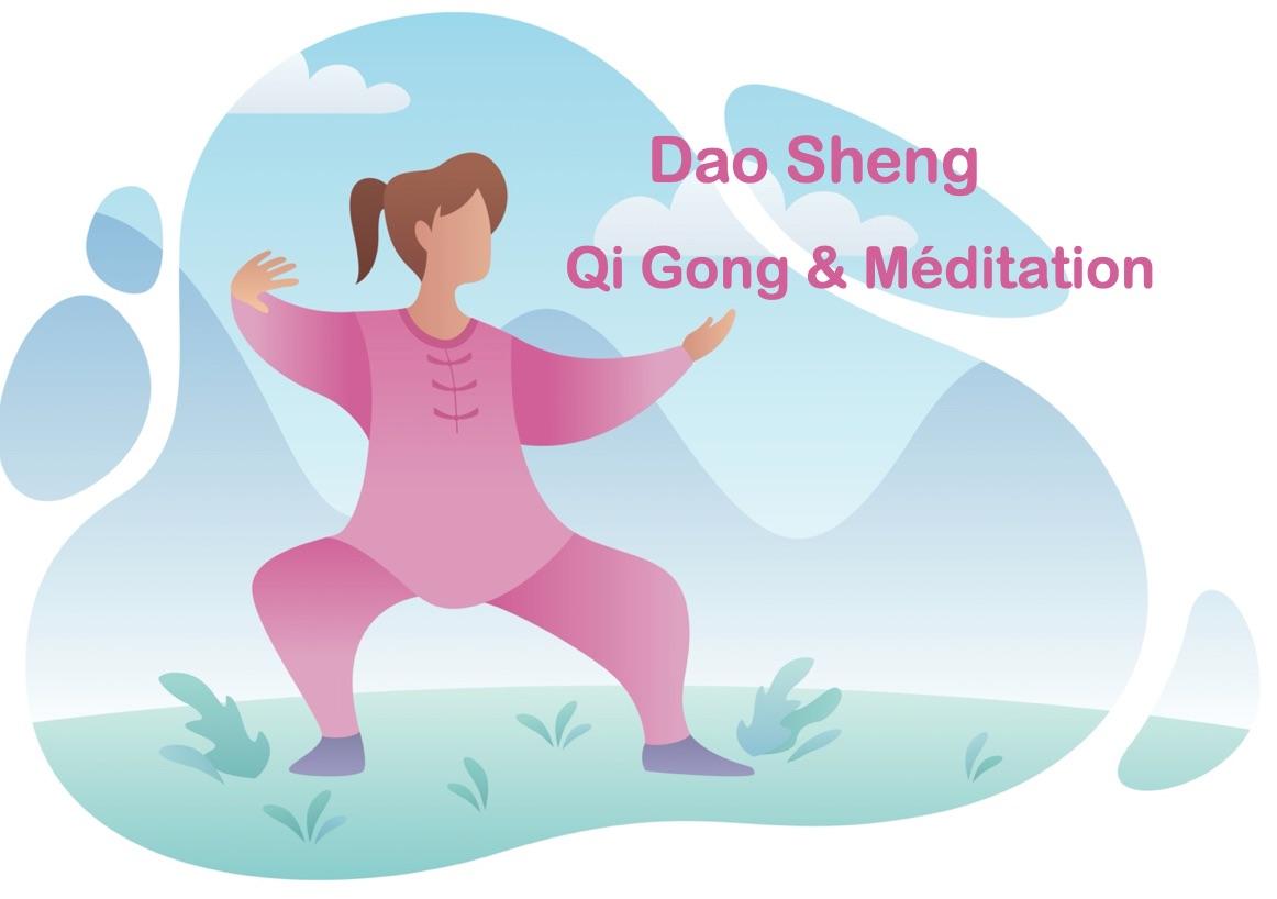 logo - Dao Sheng.jpg