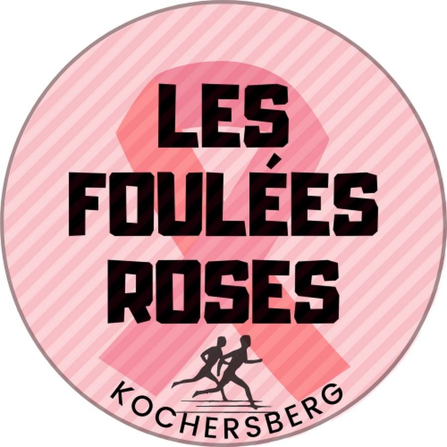 foulees_roses.jpg