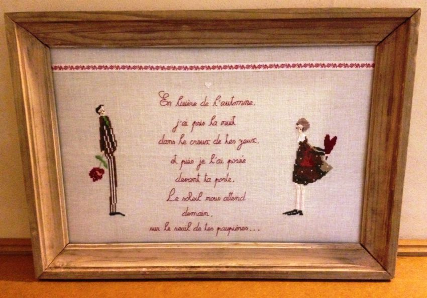 Broderie concours courge.jpg