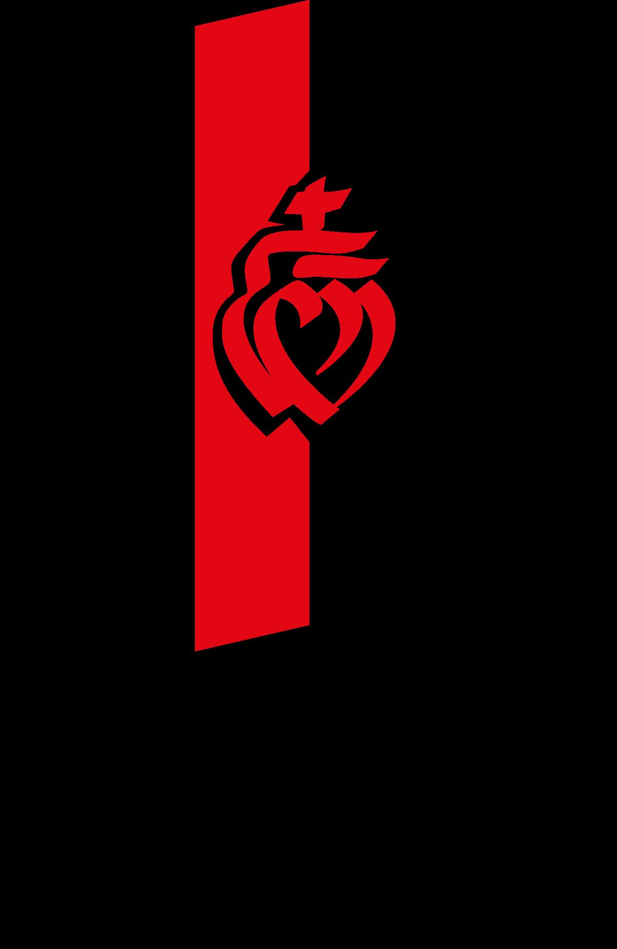 Logotype_du_conseil_départemental_de_la_Vendée.svg.png