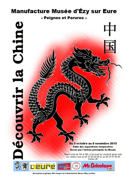 Affiche_20A4_20Exposition_20Chine_2020150.jpg
