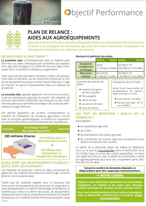 aide agro equipements.jpg