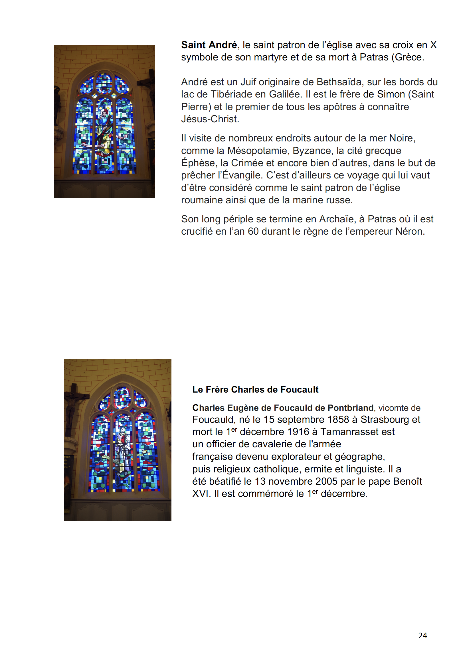 EGLISE P24.png