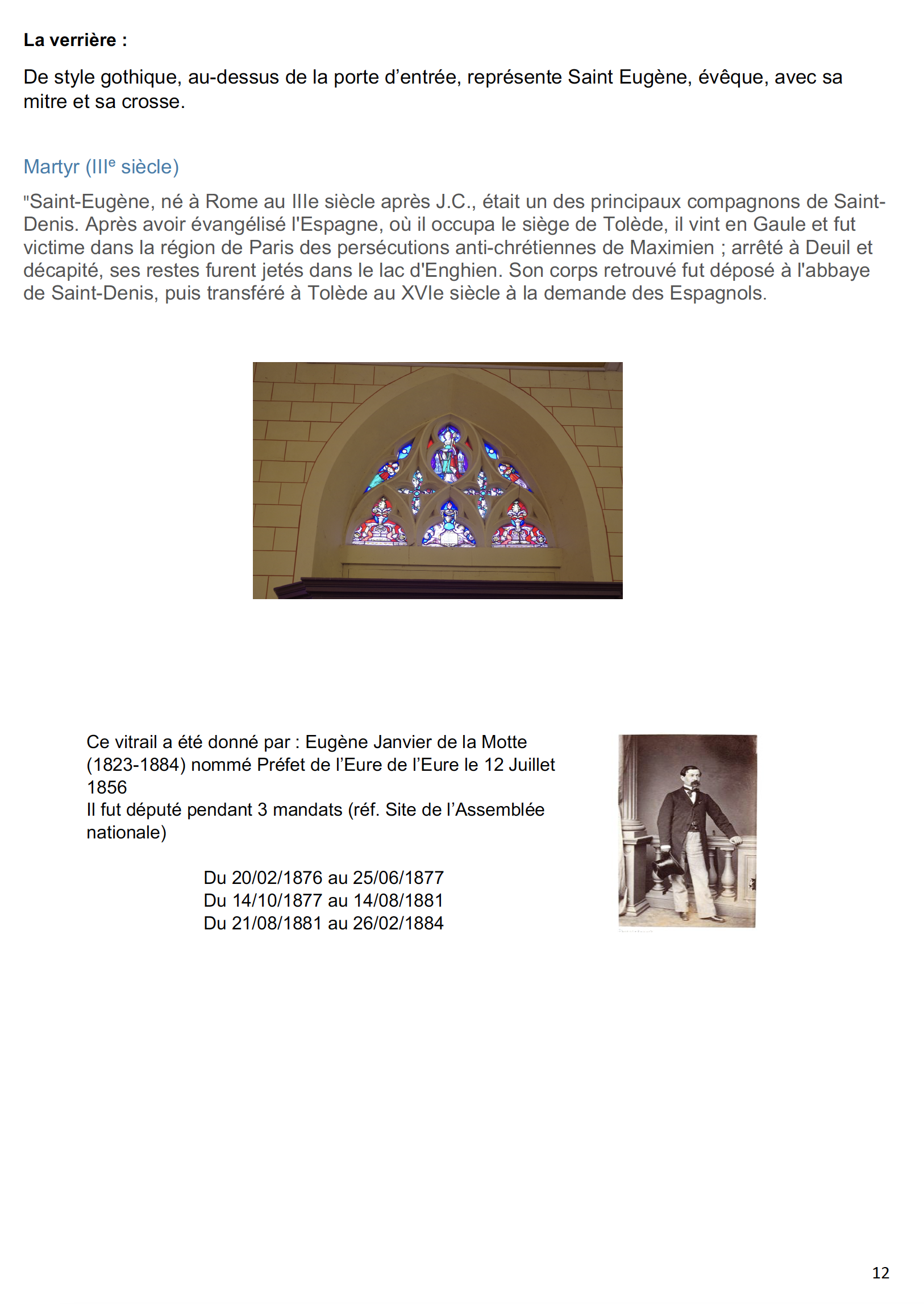 EGLISE P12.png