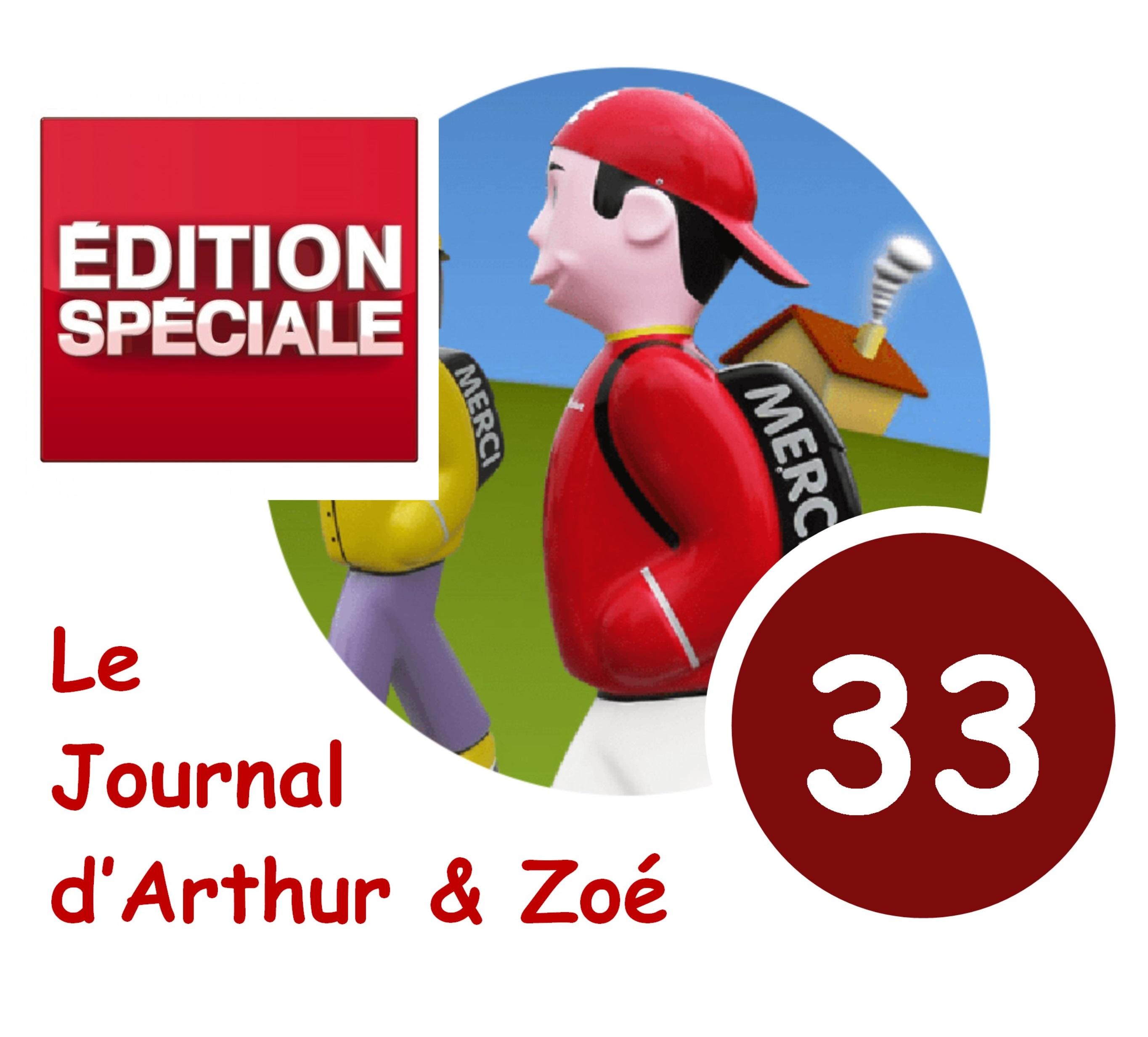 AetZ 33.jpg