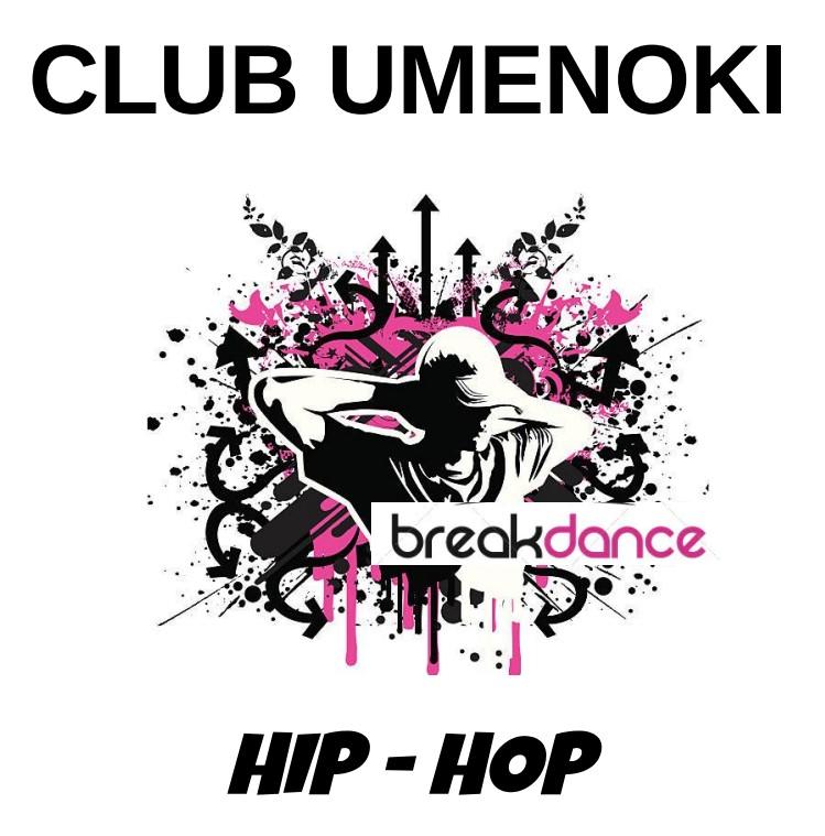 Club Umenoki HipHop.jpg