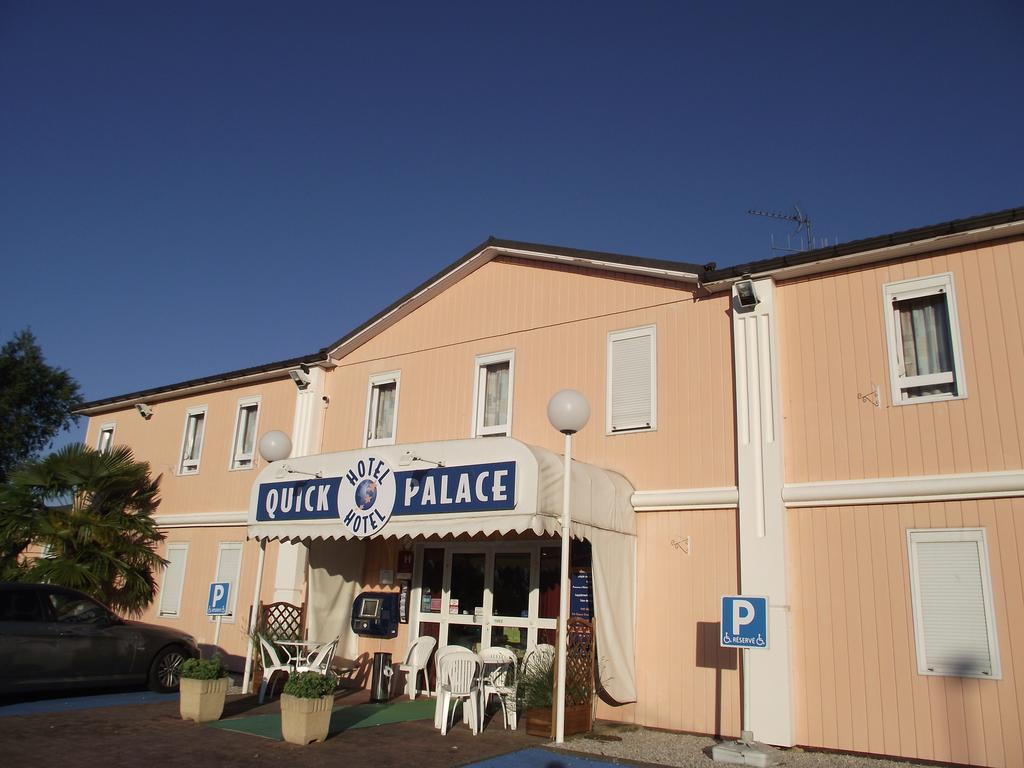 "Photo hotel ""Quick Palace"""