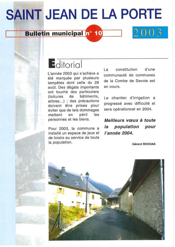 Bulletin-Municipal-2003-page-de-garde.jpg