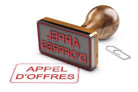 Appel d_offres logo.jpeg