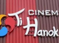 Ti Hanok 1 cinéma.jpg