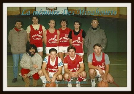 1986 - Match d_entrainement.1.jpg