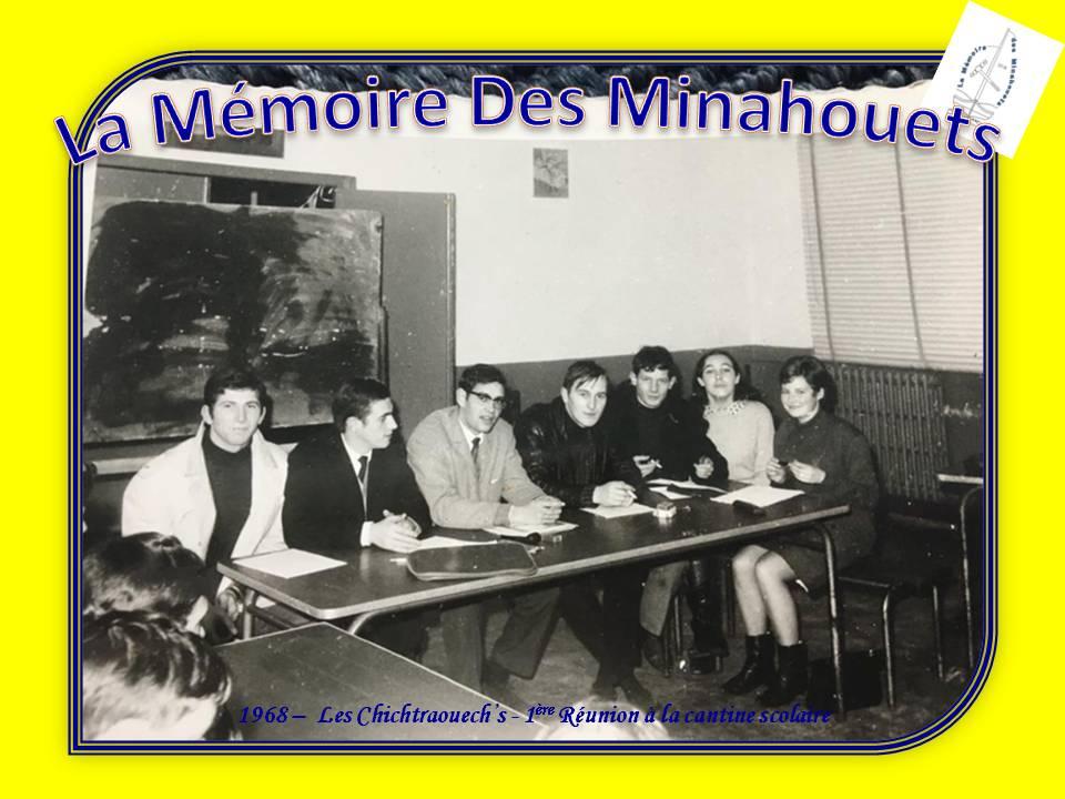 1968 - Les Chichtraouech_s - 1ère réunion.jpg