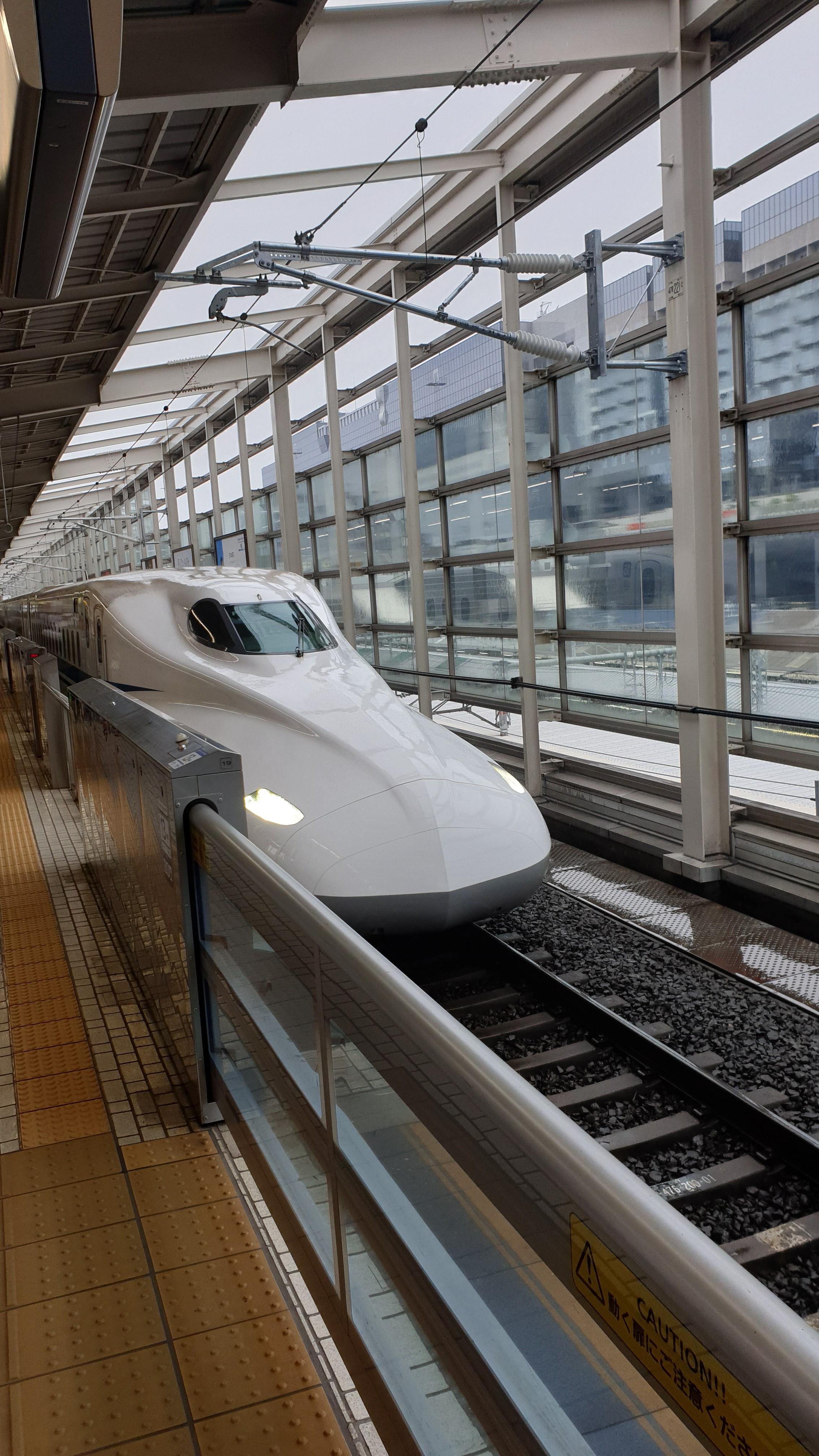 Japon 2019 _20_.jpg