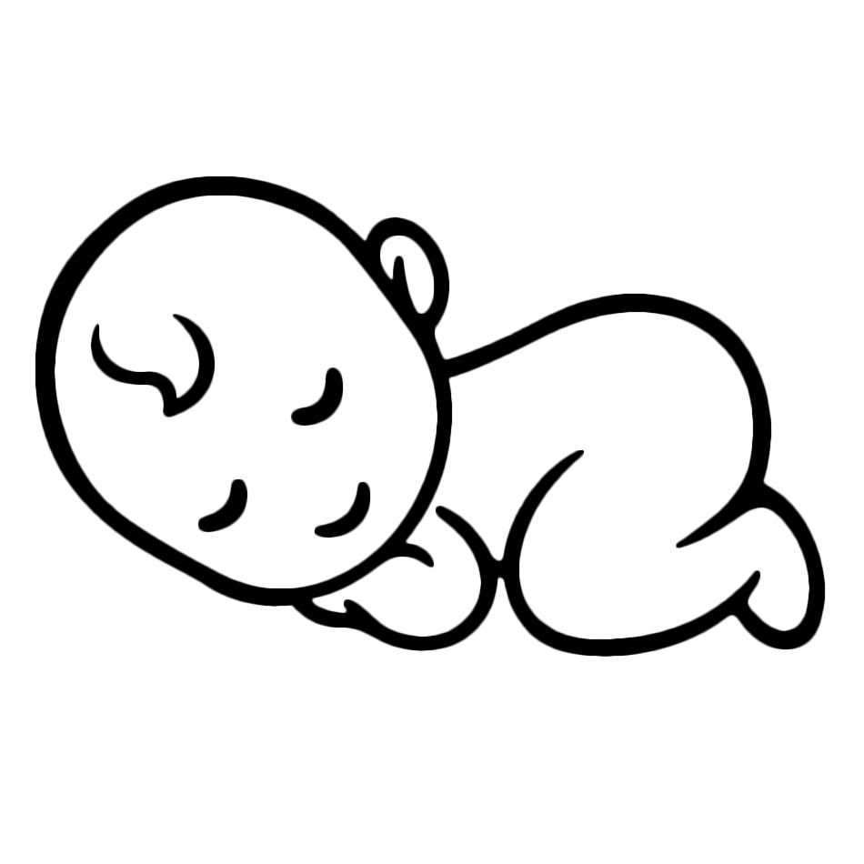 bébé vignette.png
