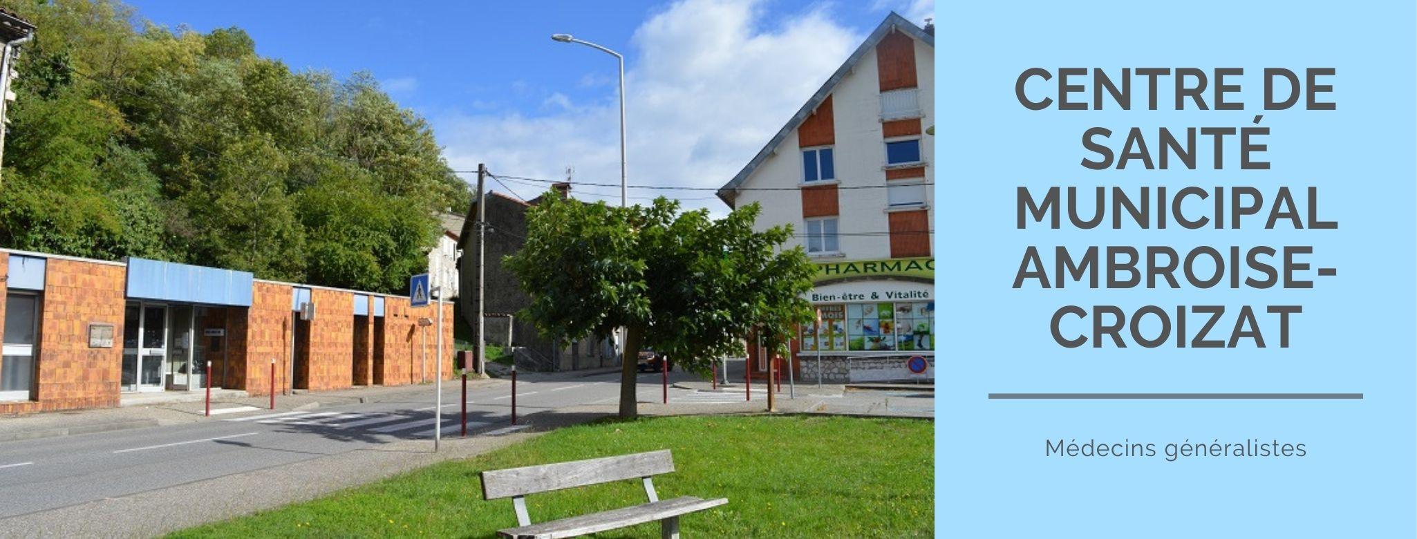 Centre de santé municipal.jpg