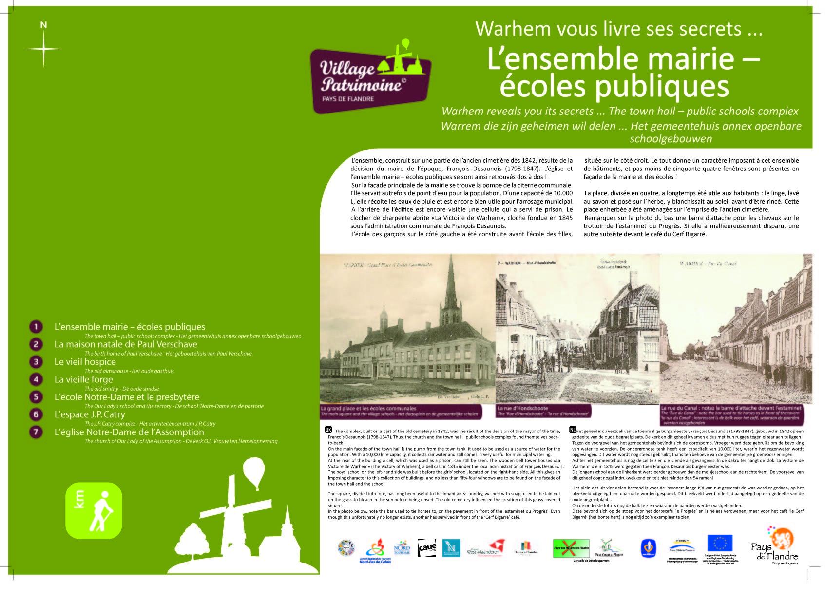 VP1_Mairie_Ecole_publique.jpg