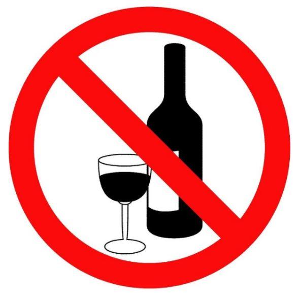 interdiction_consommation_alcool.jpg