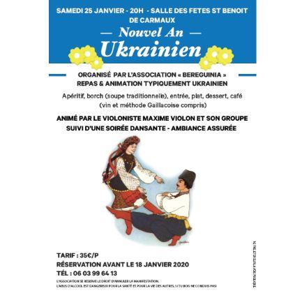 Nouvel An Ukrainien