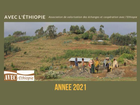 Avec l'Ethiopie   Association Angevine de coopération avec l'Ethiopie