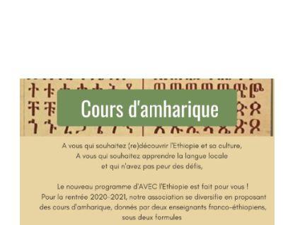 Affiche finale cours d-amharique.jpg