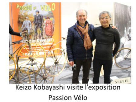 Keizo Kobayashi visite Passion vélo.jpg