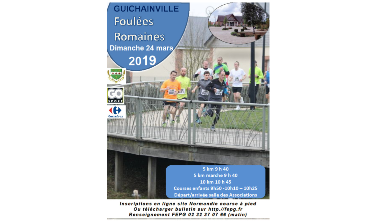 LES FOULEES ROMAINES 2019