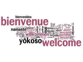 Bienvenue sur le nouveau site internet de l'association des Amis de Bernis
